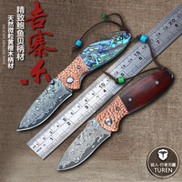 59HRC Handmade VG10 Damascus steel pocket knife yellow sandal/abalone shell handle with vegetable tanned leather sheath knife