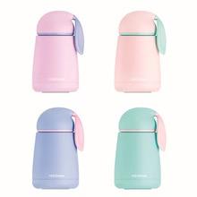 Mini isolierflasche thermos wasser tasse doppelschichten edelstahl trinken nette kinder wasserkocher kaninchen form 300 ml
