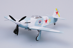 Image 3 - نموذج سهل الطراز بمقياس 37228 1/72 مقياس نموذج طائرة من الياك 3 المجمعة لا تحتاج إلى تجميع طائرة طائرة