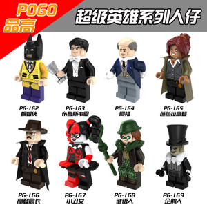 Image 1 - Single Sale Batman Bruce Wayne Riddler Alfred Barbara Penguin Gordon Robin Harley Quinn Building Compatible With Lego Movie