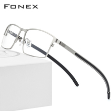 Titanium Alloy Optical Glasses Frame Men Ultralight Square M