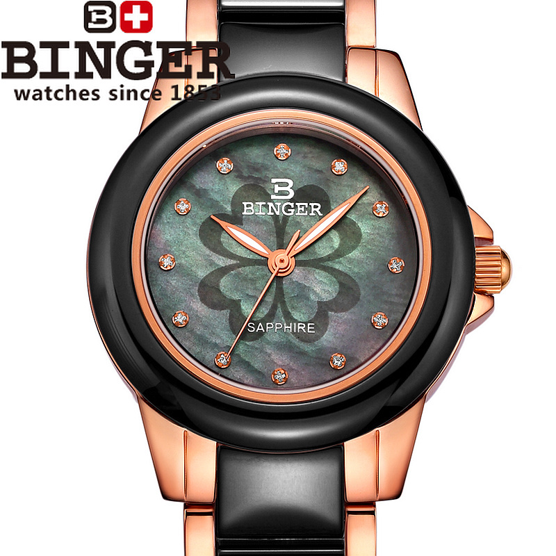 Switzerland Binger ceramic Women's watches fashion watch Women quartz Ceramic clock Round rhinestone Wristwatches B-1120L-2 макаронные изделия шебекинские спирали 366 450г