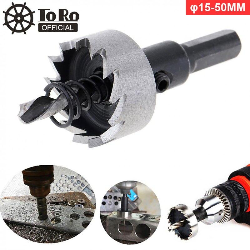 TORO HSS Hole Saw Cutter Drill Bits For Pistol Drills Bench Magnetic Drills Air Gun Drills 15/16/18/20/21/22/25/26/28/30/35/50mm