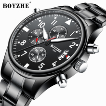 BOYZHE Men Watches Stainless Steel Men's Watches Quartz Watches Multifunctional Sports Quartz Movement Watch relogio masculino sihaixin health wooden watches men full wood quartz watch luminous needle vintage casual relogio masculino japan movement