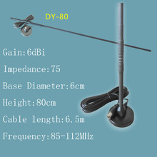 Diy fm 利得アンテナ 6.5 メートルの空中ホームアンプラジオ外部信号強化テレビ av f 型コネクタソニー jvc sharp cd/md