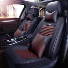 Чехлы на сиденья автомобиля для nissan livina note pathfinder