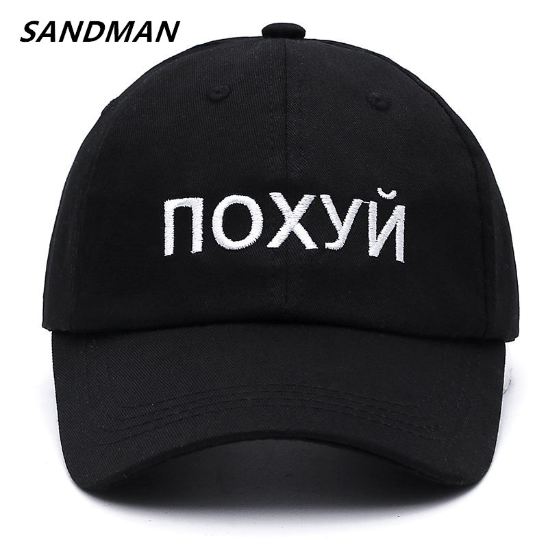 SANDMAN High Quality Cotton Russian Letter Snapback   Cap   For Men Women Hip Hop Dad Hat   Baseball     Cap   Bone Garros