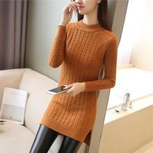 Новая мода, женский осенний зимний длинный свитер с вышивкой, пуловеры, повседневные теплые женские вязаные свитера, пуловер для девушек
