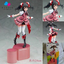 Kissen1pcs 24CM pvc Japanese anime figure Lovelive! Birthday Project Nico Yazawa action figure collectible model toys brinquedos