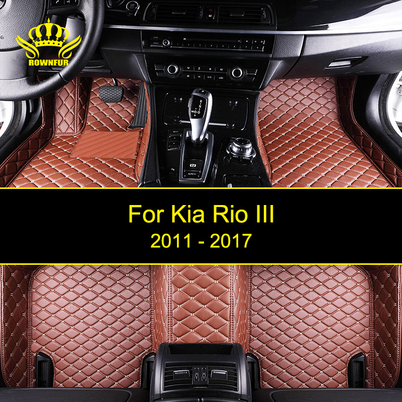 New 3d Custom Car Floor Mats For Kia Rio III Artificial Leather Mats Four Seasons Auto Carpet Protect Clean Interior Car Mats bear claw floor mats for kia amanti
