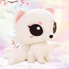23cm Kawaii White Nine-tailed Fox Plush Doll Stuffed Animals Toys for kid Girl Birthday Gift Baby