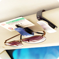 car-styling freeshipping accessories glasses clip Car Sun Visor Glasses Sunglasses Ticket Receipt Card Clip Storage Holder