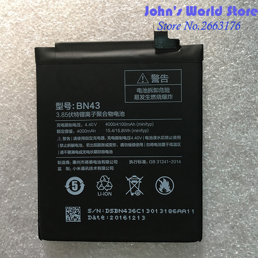Pour Xiaomi Redmi Note 4X4X4000/4100 mAh BN43 Batterie pour Xiaomi Redrice Redmi Note 4X Batterie Batterie Bateria Accumulateur Sma