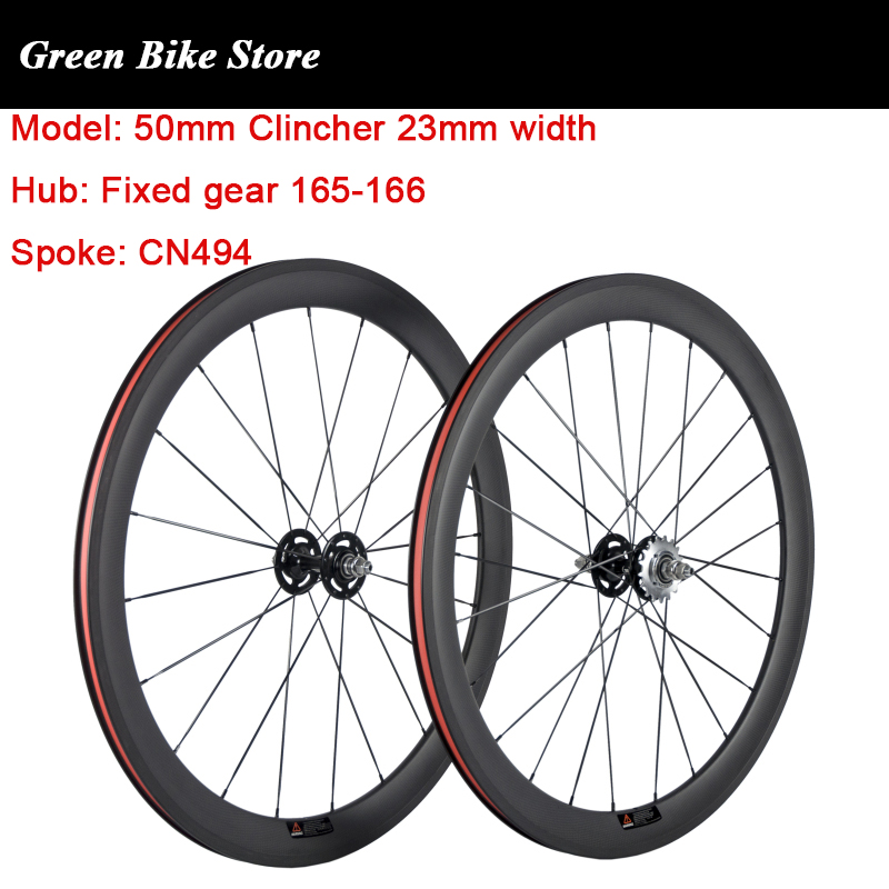 700C carbon fixed gear wheels 50mm clincher carbon wheelset chinese carbon fiber track wheel carbon wheel