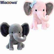 1 pc 25 cm Schöne Plüsch Elefant Puppe Spielzeug Kinder Schlafen Puppe Nette Ausgestopften Elefanten Baby Begleiten Puppe Weihnachten Geschenk für Kinder Mädchen