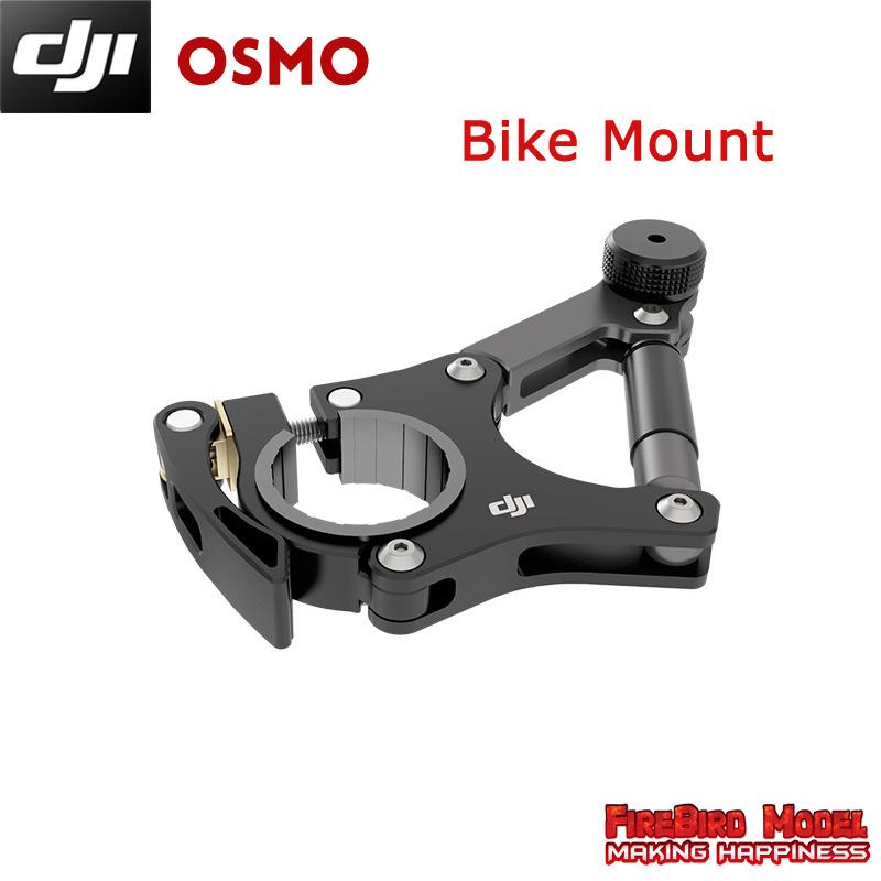 Prix pour D'origine DJI Osmo-Support Vélo DJI Osmo partie