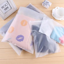 Seal Pouch Organizer new arrival