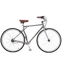 JDC-RS200 Venta caliente 700C bicicleta de carreras de carretera sin cadena, bicicleta Retro de 3 Eje del engranaje, Marco duro de aleación de aluminio