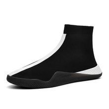 Hot Brand Running Shoes For Men New Autumn Male Athletic Black White Red Foot Mens Sport Sock Shoe Boots