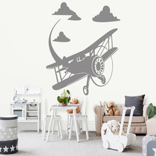 Lovely warcraft Wall Sticker Wall Decal Sticker Home Decor Decor Living Room Bedroom Removable Mural Poster lavender scenic living room decor wall sticker