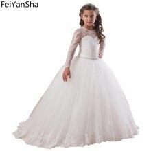 edd8bfd60c1 Новые белые пышные Платье с кружевными цветами для девочек для свадьбы  одежда с длинным рукавом бальное платье для девочек вечер.