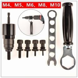 M4-M5-M6-M8-M10 Electrical Rivet Nut Gun Steel and Alu Battery Riveter Adapter Insert Nut Cordless Drill Adaptor Riveting Tools