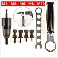 M4 M5 M6 M8 M10 Electrical Rivet Nut Gun Steel and Alu Battery Riveter Adapter Insert Nut Cordless Drill Adaptor Riveting Tools