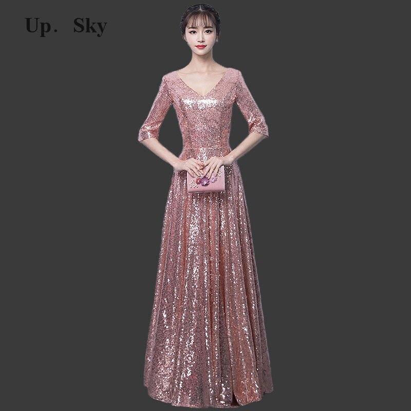 2018 New V Neck Long Bright Sequin Bridesmaid Dress Sexy