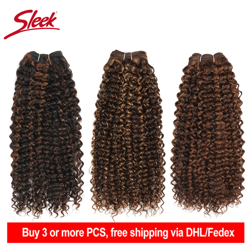 Sleek Double Drawn Remy Water Wave Brazilian Human Hair Weave Bundles Hair Extension Ombre Piano  P4/30#  P4/27#  P1B/30# Color