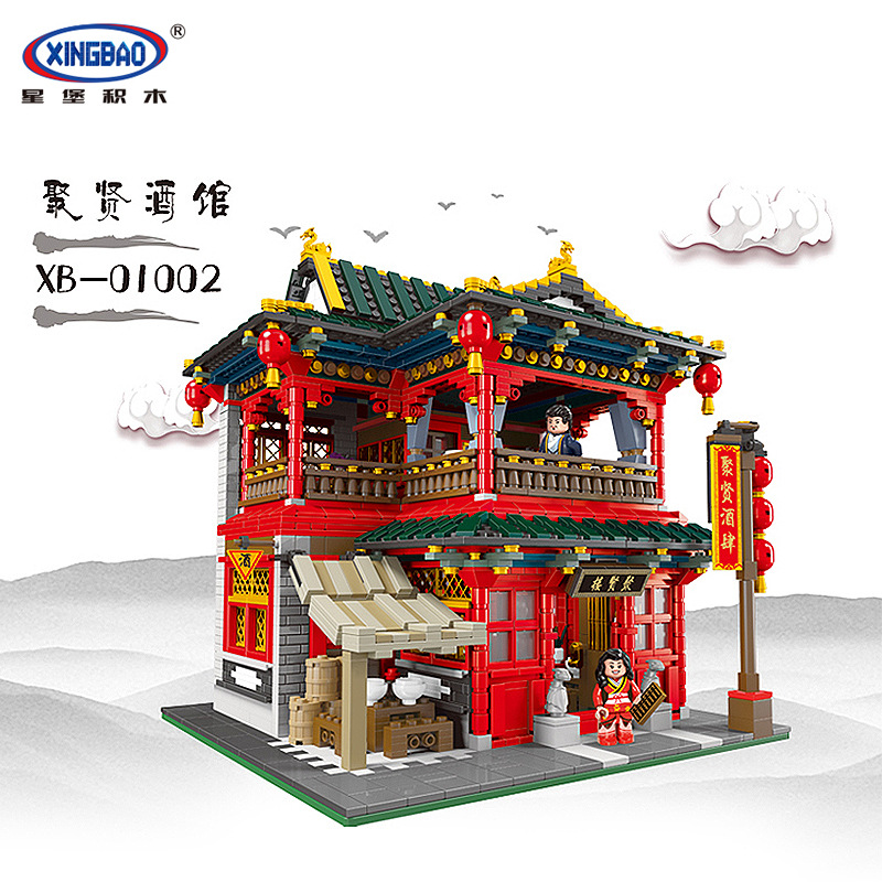 Xingbao 01002 3267Pcs MOC Creative Series The Beautiful Tavern Set Building Blocks Bricks Toys Model Birthday GiftsXingbao 01002 3267Pcs MOC Creative Series The Beautiful Tavern Set Building Blocks Bricks Toys Model Birthday Gifts