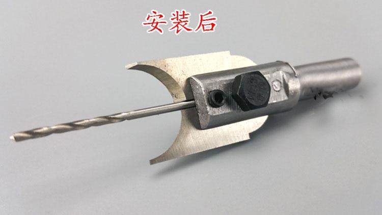 Tungfull 12tk roosikrantsi helmeste vormimisega lõikur nuga palli - Puur - Foto 5