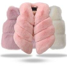 Новая зимняя одежда для маленьких девочек жилет из искусственного меха Теплый жилет Детская куртка без рукавов Верхняя одежда принцессы для детей от 2 до 10 лет