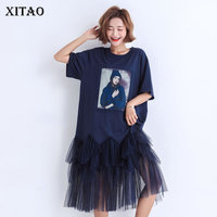 [XITAO] False Two Pieces Female Spring Summer 2019 Dress Korea Fashion Short Sleeve O Neck Print Patchwork Mesh Dress DLL2979