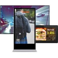 32 дюймов Android умный рекламный плеер с сенсорным экраном (станция медсестры, Стерлинг ранчо демо экран, система POS, киоск, аэропорт)