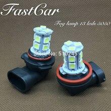 50x автомобиль-Стайлинг автомобиля, противотуманные LED лампа H4 H7 H8 H9 H11 9005 9006 13 светодиодов 5050 высокое качество туман свет Бесплатная доставка