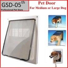 Дверь для больших собак ABS пластиковая белая безопасная дверь для домашних животных для больших и средних собак, свободно входящая и выходящая дверь для домашних животных, кошек, собак ASAF