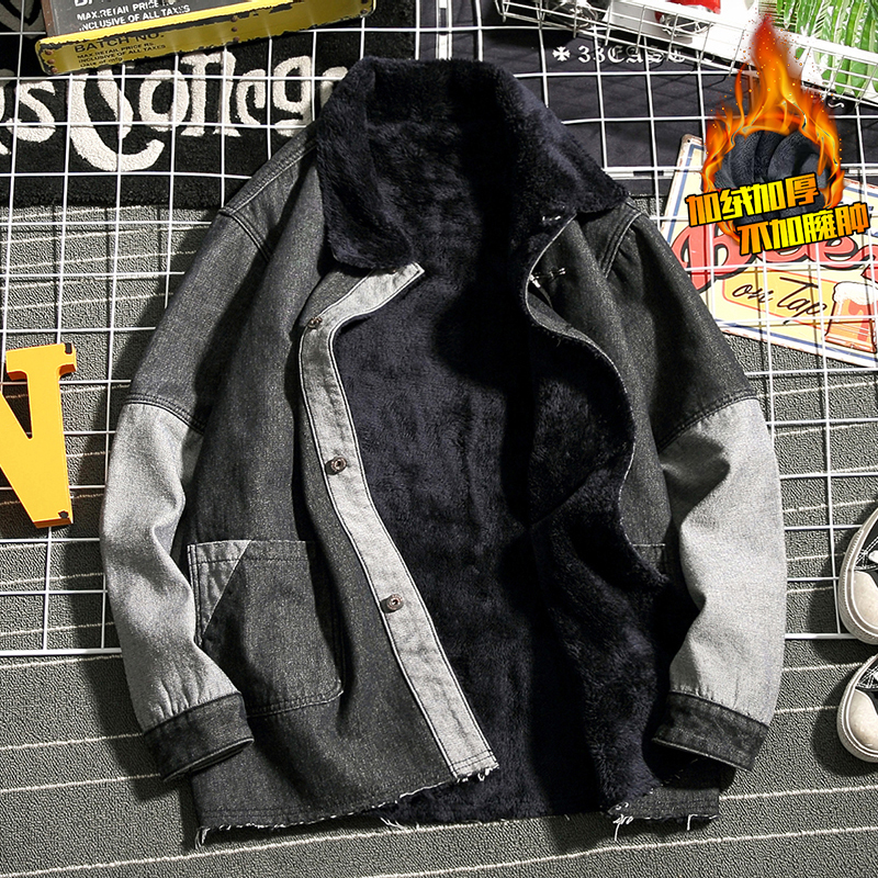Japanese Denim Jacket Men Loose Casual Plus Velvet Thick Warm Turn-down Collar Winter Jeans Jacket Outwear Male Cowboy
