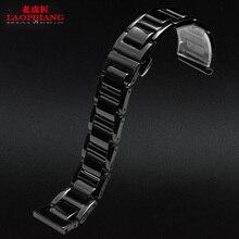 LiaopijiangWatch accesorios negro de cerámica de cerámica blanca reloj pulsera con hombres y mujeres 16 18mm Mariposa
