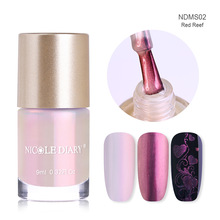 NICOLE DIARY 9ML Nail Polish Shell Mermaid Stamping Paint Polish Nail Lacquer Varnish Polish Manicure Nail Art Decoration