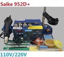 2 в 1 SAIKE 952D горячего воздуха пистолет + паяльник Мощность 760 Вт паяльная станция сварки стол + много подарки