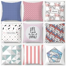 Nordic Geometric Cushion Cover 45x45cm Polyester Throw Pillow Case Cushion Cover For Sofa/home Decor Pillowcase цены