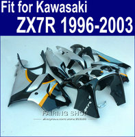 + 7 hediyeler Için ZX7R 1996 Laminer Akış Kawasaki ninja zx-7r1999 1998 2001 2002 2003 (gümüş sarı siyah) 96 97 98 03 fairing kiti a66