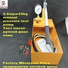 Водопроводчик давление инструменты ручной опрессовщик движением руки 2.5mpa / 25 кг вакуумный насос для давление воды