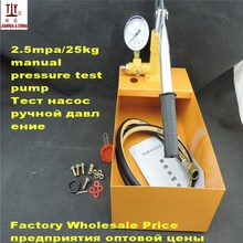 For Pressure Pump Vacuum