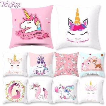 FengRise 45x45cm Unicorn Cushion Cover Party Decoration DIY Birthday Decor Unicornio Pillow Case