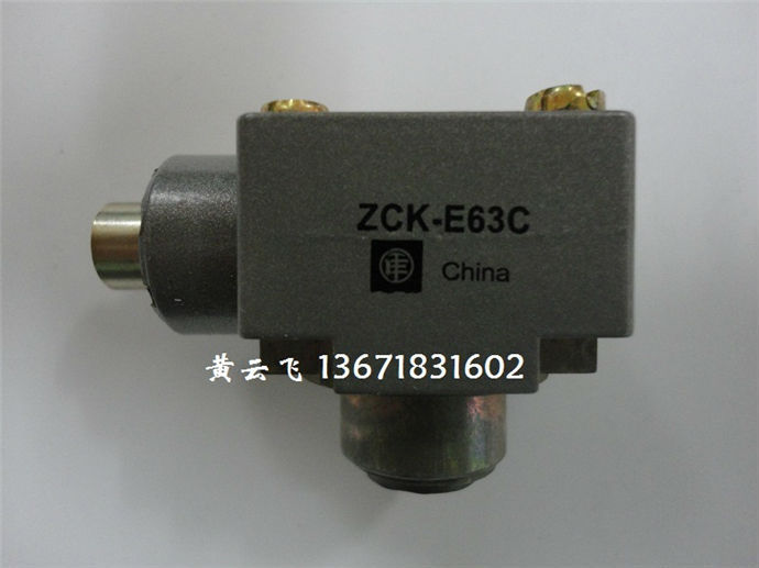 Limit Switch Operating Head ZCKE63C ZCK-E63C dhl ems 5 lots 1pc new for sch neider zck e63c limit switch f2