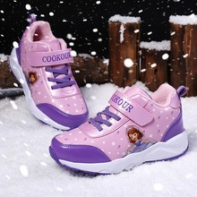 2017 Girls Sofia Elsa Winter Shoes Fashion Sneakers for Girls Warm Plush Kids Boots Children Comfortable Non-slip Casual Shoes