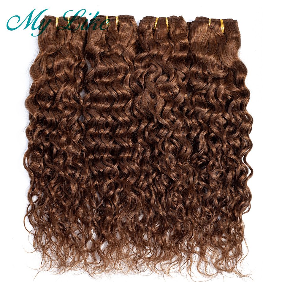 My Like Pre-colored Brazilian Water Wave Bundles #4 Light Brown Human Hair Weave 1/4 Bundles Deals Non-remy Hair Extension 10-24