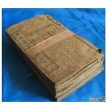 Китайское медицинское изделие для акупунктуры книги более 100 лет 10 небольших книг/набор