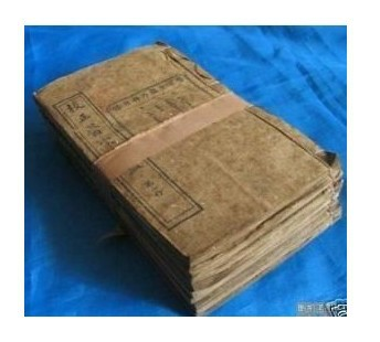 Chinese Acupuncture Medical Books More Than 100 Years Old ...